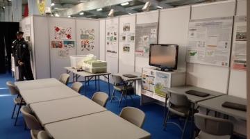 Projekt FRISCO1 in ozaveščevalne makete predstavljene na SOBRI 2018